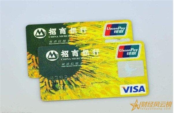招商信用卡提额技巧,五大方法帮助你轻松提额
