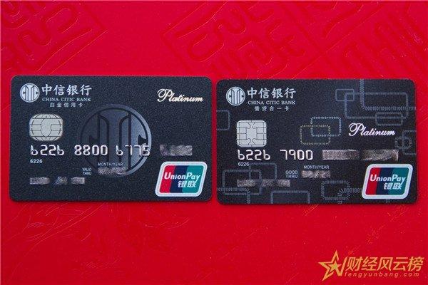 中信信用卡提额技巧,5大攻略分享让你款速提额