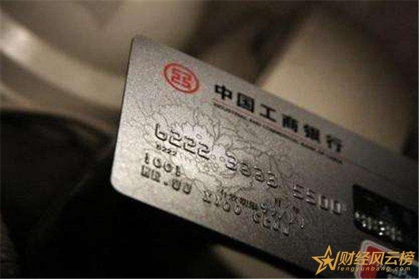 工行信用卡提额技巧,五大提额技巧盘点