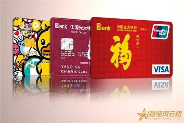 光大信用卡提额技巧,四个方法助你顺利提额