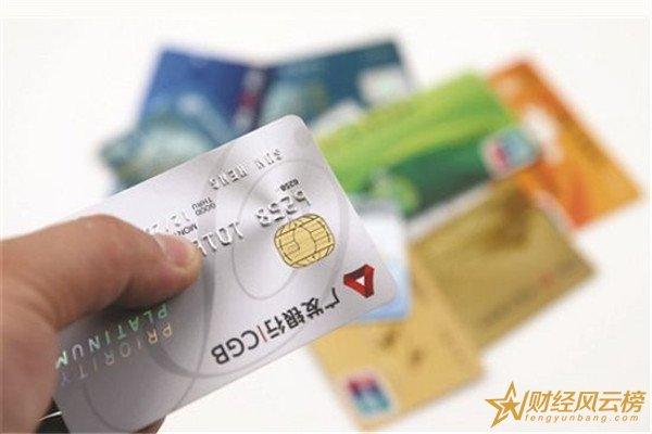 广发信用卡提额技巧,三大提额技巧你必须知道