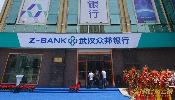 中国互联网银行有哪些,5家互联网银行排名