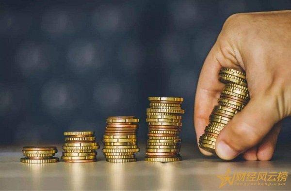 京东金融众邦宝怎么样,提前支取利率4.1%(保本存款)