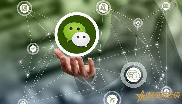 微信零钱通安全吗,对接货币基金风险较低