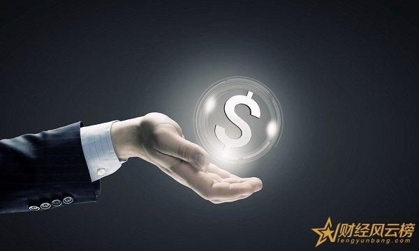 平安大华日增利货币怎么样,收益稳定亏损风险低