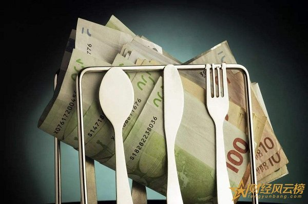 百度有钱花尊享贷利息多少,最低日息0.01%