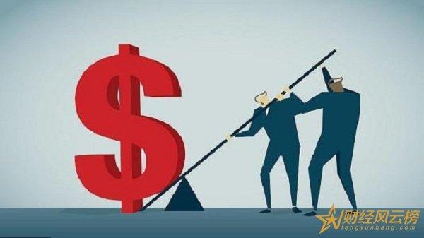来分期利息多少,总利息为借款金额的2.5%~8.8%