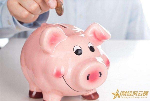 华安汇财通货币怎么样,收益稳健投资风险低