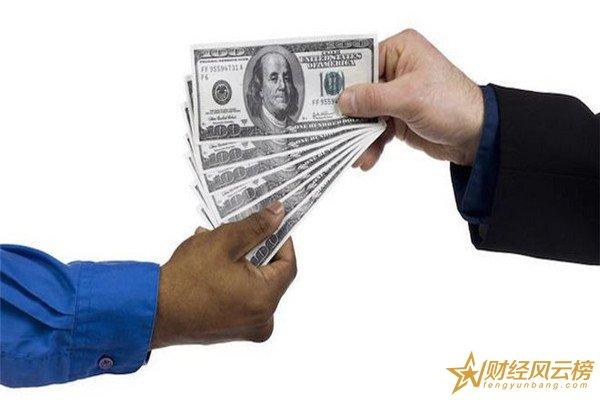 你我贷借款可靠吗,平台正规口碑好