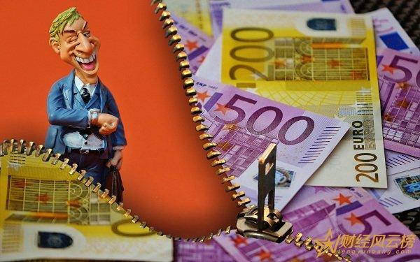 闪银借贷安全吗,平台可靠借款风险低