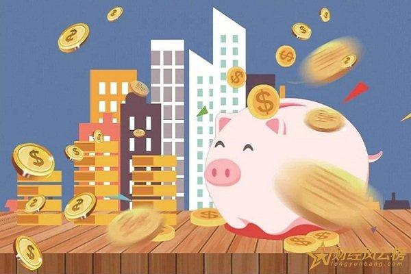 民生银行新多利怎么样,利率3%期限50天(保本存款)