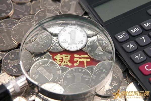 天府银行安心存单G款怎么样,存期5年利率4.5%
