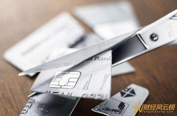 新橙分期上征信吗,所有借款记录都会上传