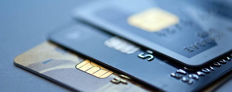 信用卡不激活会怎么样