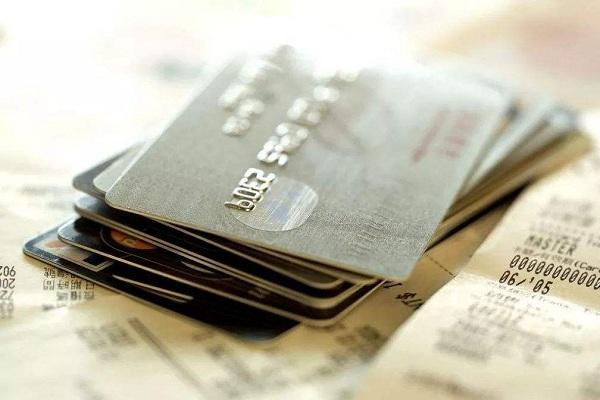 信用卡降额影响征信吗