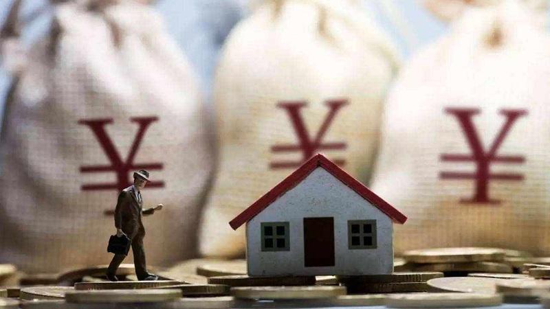 买房商业贷款怎么办理