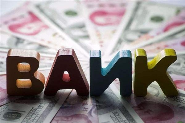 稠州银行大额存单怎么样,存满3年利率4.2625%(20万起存)
