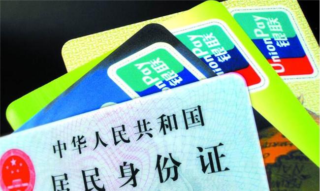 银行卡异地可以激活码,银行卡可以异地办理业务吗