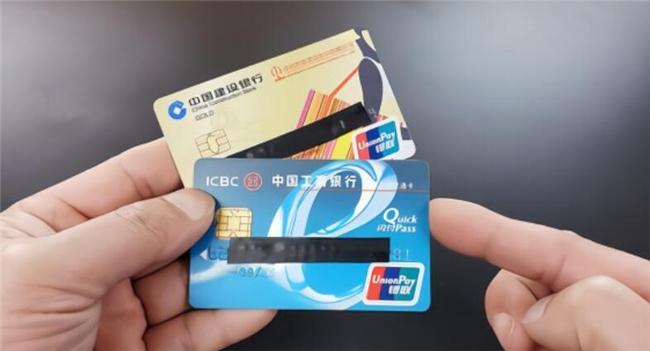 借记卡是什么意思,借记卡和储蓄卡的区别