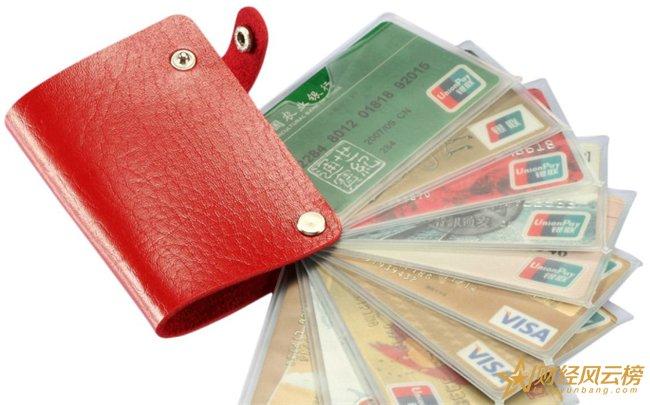 银行储蓄卡掉了是否可以办理相同卡号的新卡,银行储蓄卡不用了要注销吗