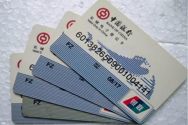 银行卡的种类有哪些,银行还能办哪几种银行卡?