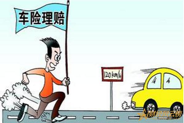驾乘险能代替座位险吗,驾意险有什么猫腻