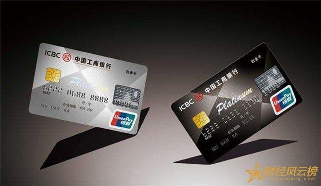 工商银行信用卡通过率,工商银行信用卡哪种好