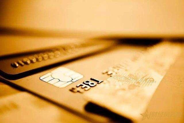频繁查审批进度会影响通过率吗?怎么查询信用卡办理进度