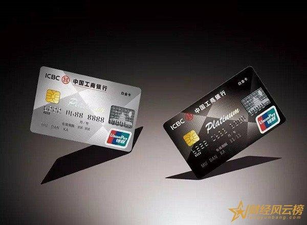 工行信用卡有效期多少年,工行信用卡换卡期间还能用吗