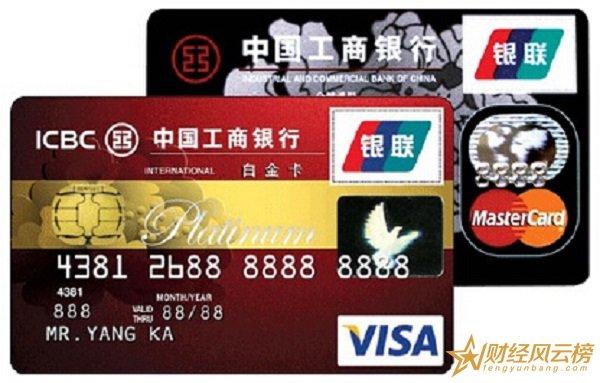 工行信用卡换卡卡号会变吗,信用卡到期换卡激活后不能使用怎么办