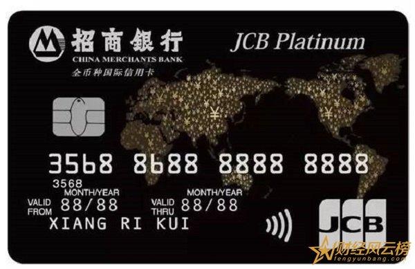 信用卡jcb是什么意思,信用卡面签是什么意思