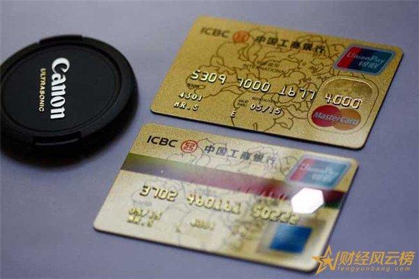 工行信用卡申请多久出结果,工行首卡一般多少额度