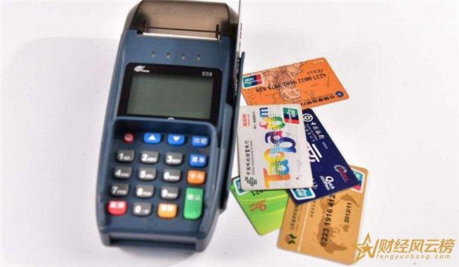 借记卡要刷pos机手续费多少,什么刷卡机刷借记卡不用手续费