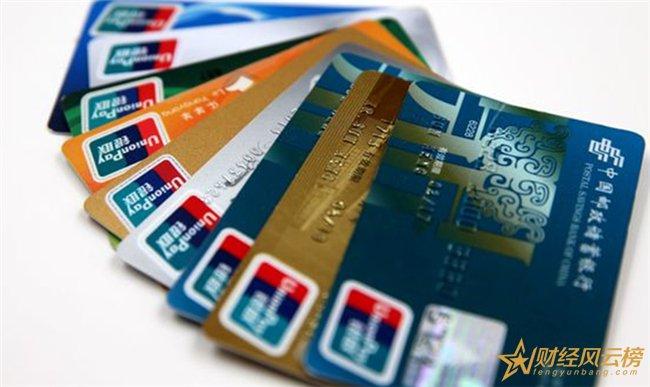 哪个银行定期存款利息最高,定期存款几年利息最多