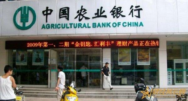 从农行异地转账到中信银行需要多久,农行异地注销银行卡可以吗
