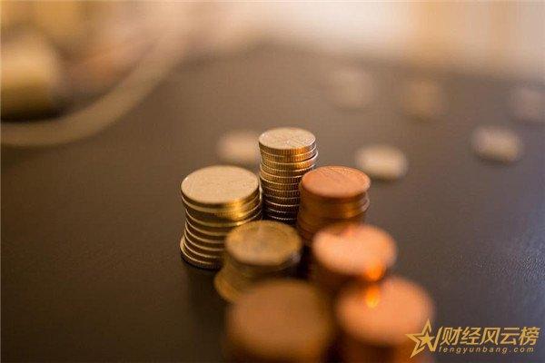 佣金是什么意思在哪里产生,买房保险销售佣金是什么意思