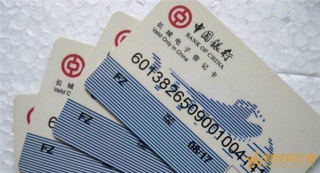 钱放在借记卡有利息吗,借记卡有啥费用