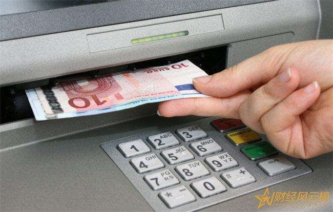 atm机一天最多取多少钱,atm机可以跨行存钱吗