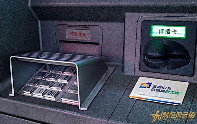 到柜台存钱_atm机一天最多取多少钱,atm机可以跨行存钱吗 - 财经风云榜