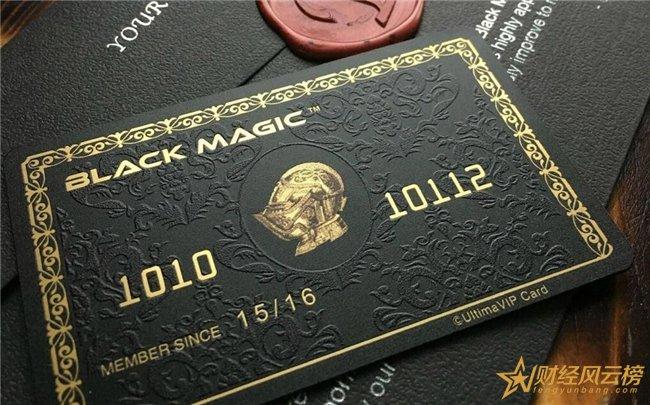 环球黑卡是什么,环球黑金卡能取现吗