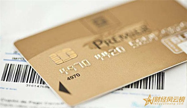没工作可以办信用卡吗,没工作办信用卡技巧