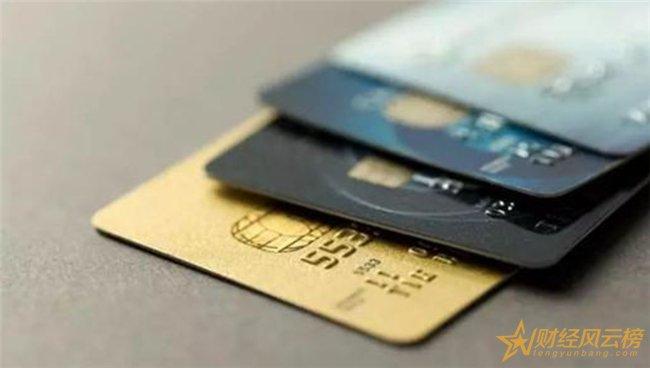 没工作办信用卡需要什么资料,信用卡填单位电话大全
