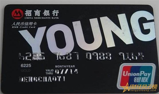 学生适合办理哪种信用卡,学生去银行办信用卡需要带什么手续