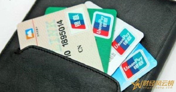 手机银行转账限额修改,中国银行手机银行转账限额是多少