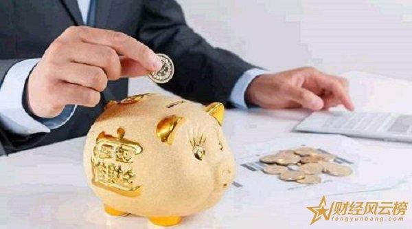 银行储蓄存款的重要性,存款的意义在哪里