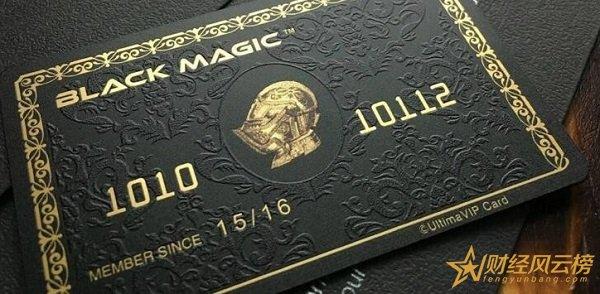 环球黑卡能贷款吗,环球黑卡怎么刷
