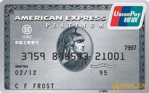 中国有黑卡的银行,哪些银行有钻石卡和黑卡