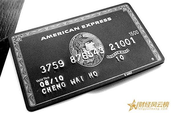 中国哪些银行最容易办黑卡,办黑卡有什么条件