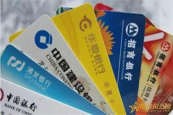 信用卡如何免年费,信用卡如何免息提现