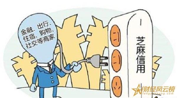 支付宝信用度良好可以贷款吗,凭支付宝芝麻信用借款接口